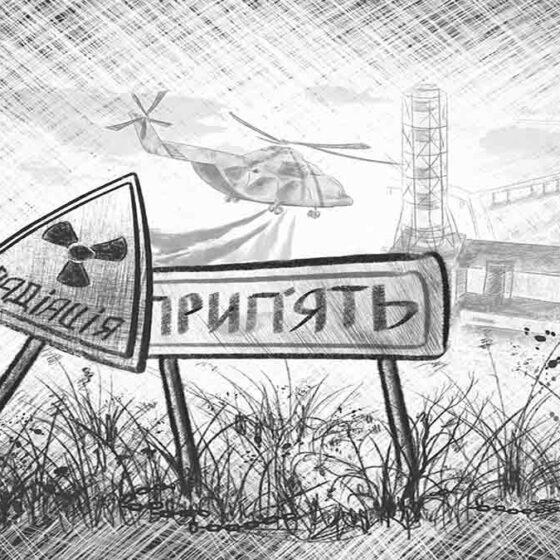 Чернобыль: хроника трудовых будней