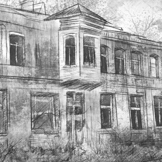 Чернобыльская катастрофа: Встать. Суд идёт.