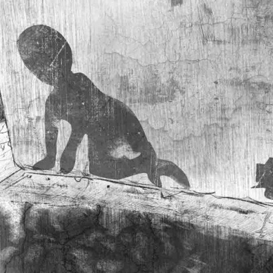 От воспоминаний – мурашки по телу