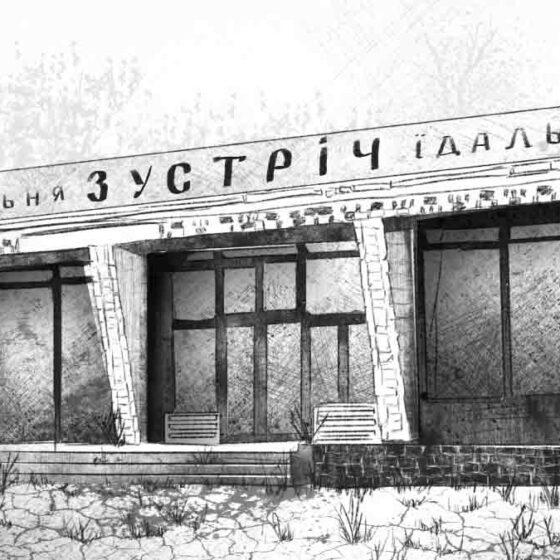 Короновирус COVID-19, как и Чернобыль-86 — актуальный вызов человечеству