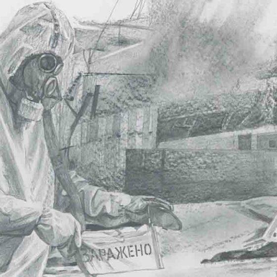 Незаживающая Боль Чернобыля