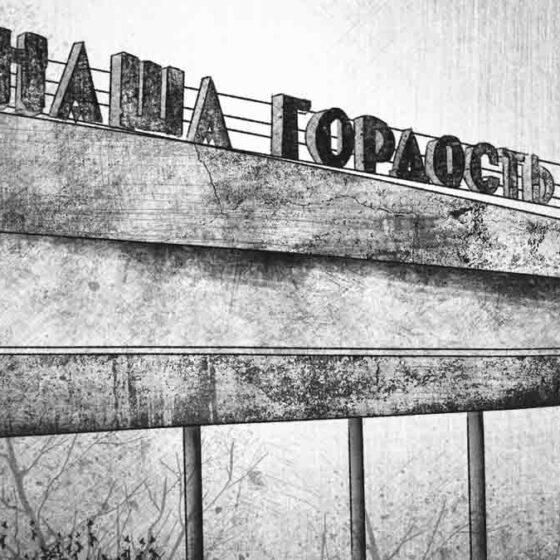 Разный Чернобыль — три судьбы одной трагедии