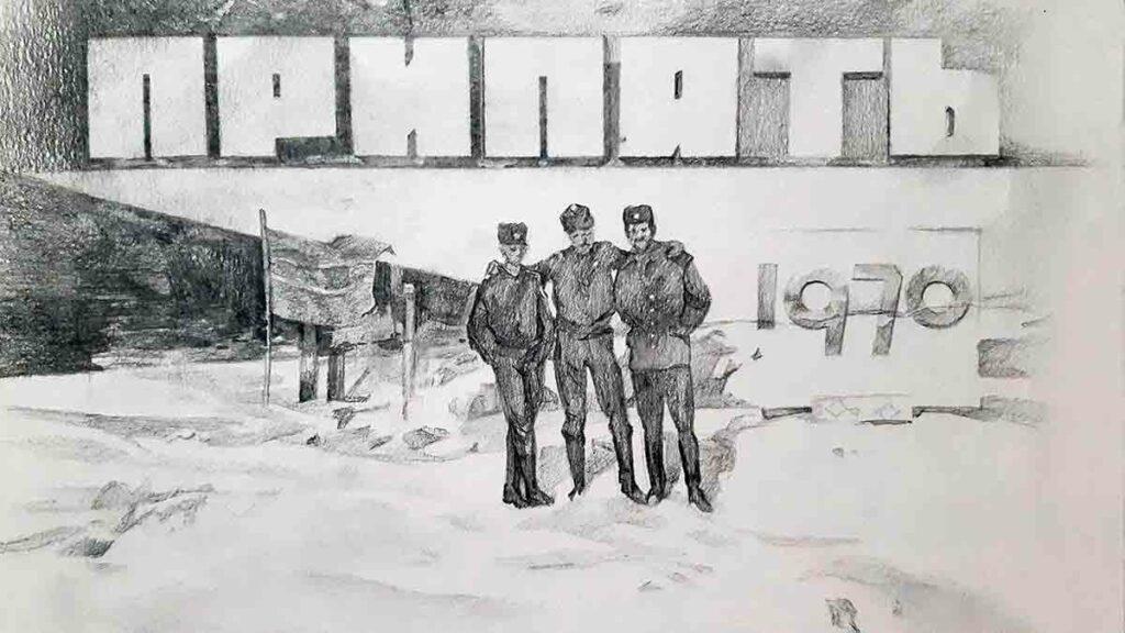 «Пусть живет КПСС на Чернобыльской АЭС!»
