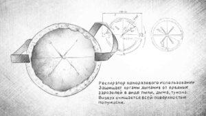 ЧАЭС – полигон для многочисленных экспериментов