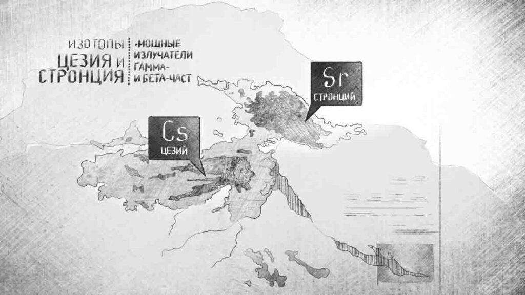 Чернобыль: мой адрес не дом и не улица — мой адрес Советский Союз