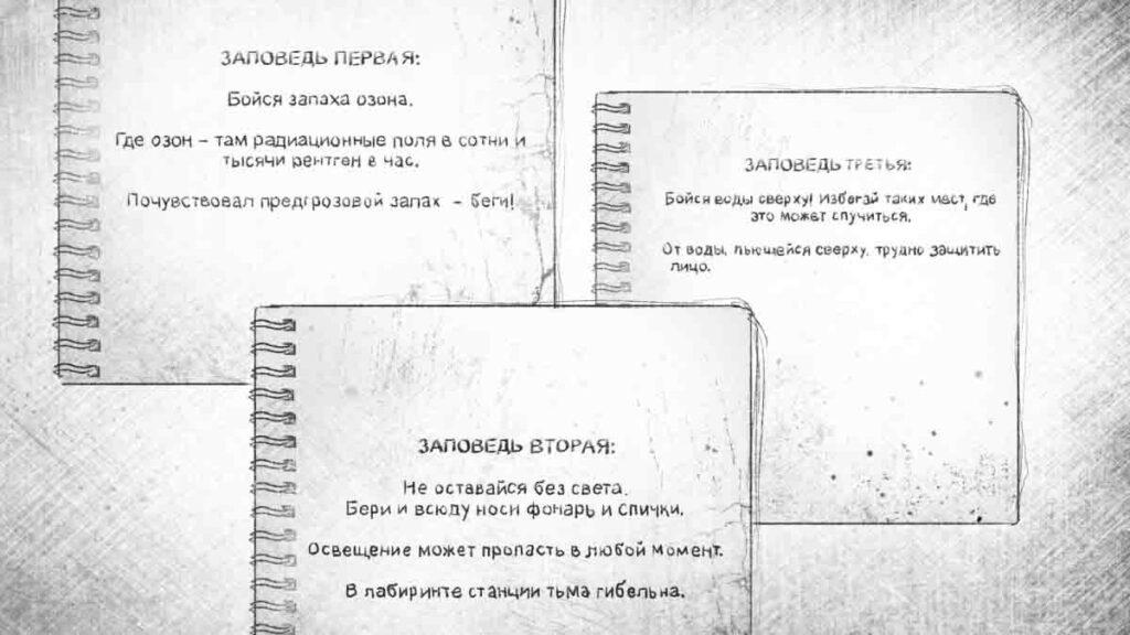 Радиопозывной – 216-й: команда чернобыльских смертников