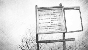Что доподлинно известно об обстоятельствах Чернобыльской аварии?