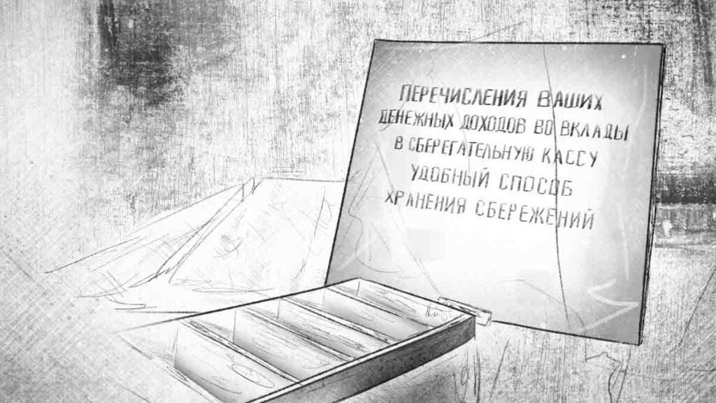 М. Горбачёв: авария на ЧАЭС дала старт экологическому национализму