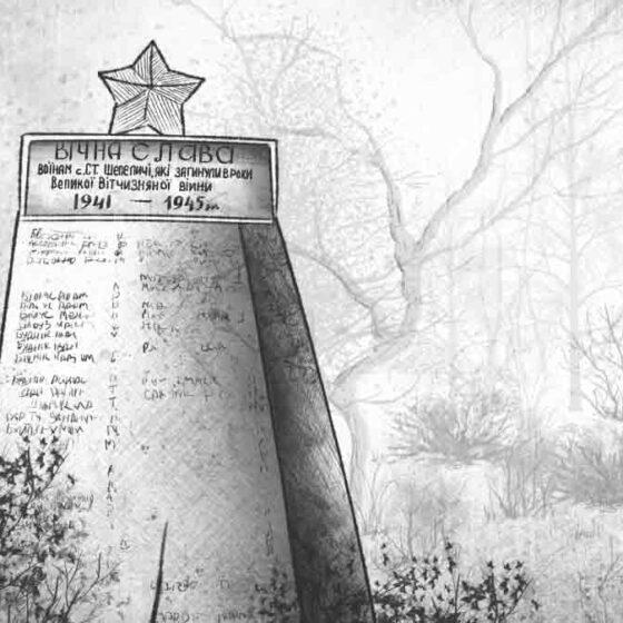 Чернобыль: «Их называли «белыми смертниками». Никто из них не выжил...»