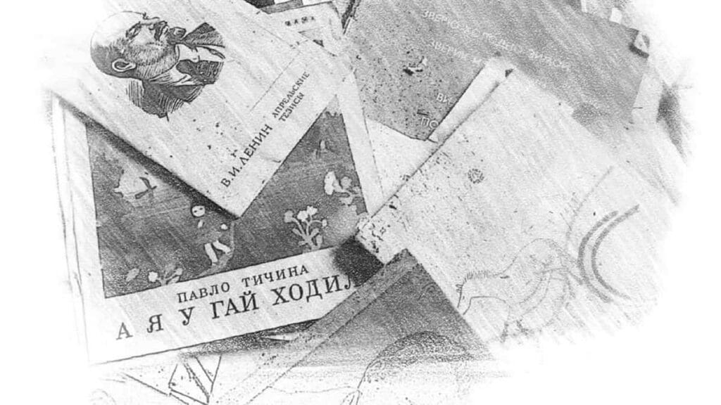 Александр Лелеченко: он погиб третьим