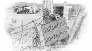 Жизнь по соседству с Чернобылем